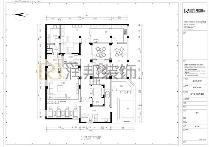 山水花苑别墅800平米欧式风格