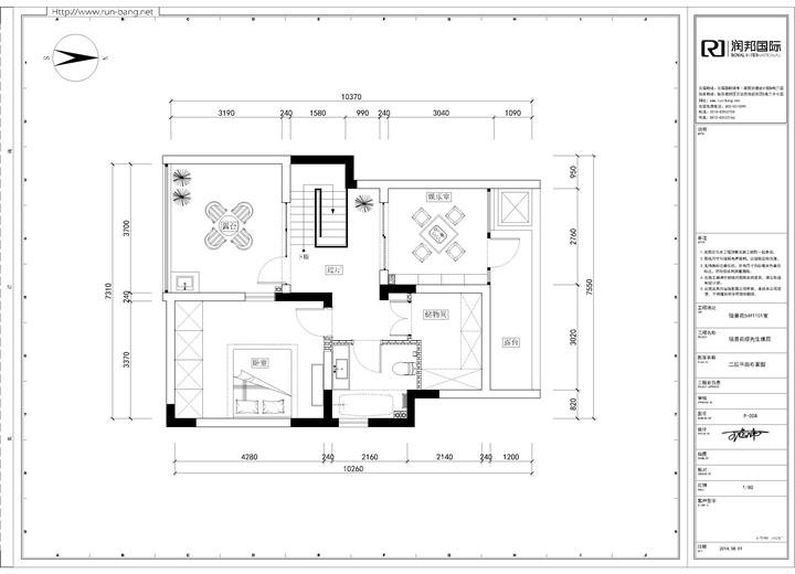 锡景苑130平方新中式风格设计效果图