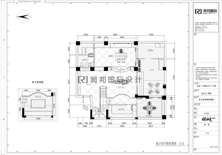 龙湖艳澜山300平米欧式风格下叠别墅