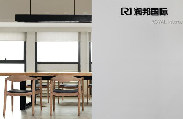 润邦装饰(南京)有限公司-公司形象